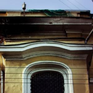 В зоне риска: Дом Нирнзее на Садовнической улице — В городе на The Village