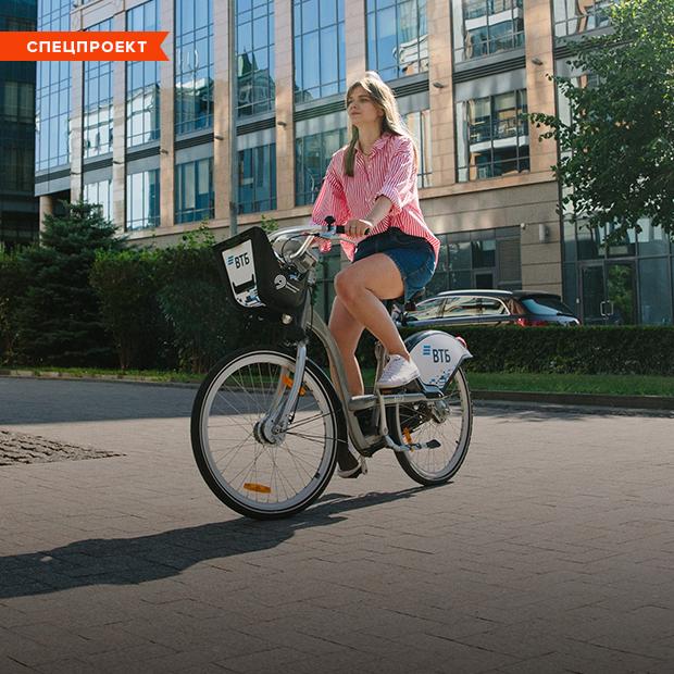 Эксперимент: Как меняется жизнь, когда передвигаешься только на велосипеде