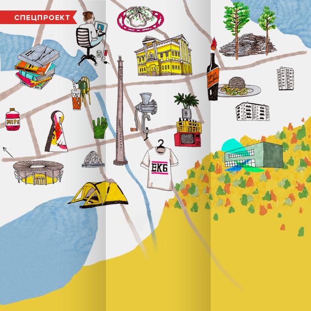 Екатеринбуржцы о любимых местах в родном городе — Спецпроекты на The Village