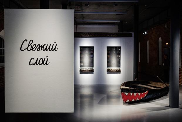 «Свежий слой»: художники и куратор о выставке-исследовании — Гид The Village на The Village