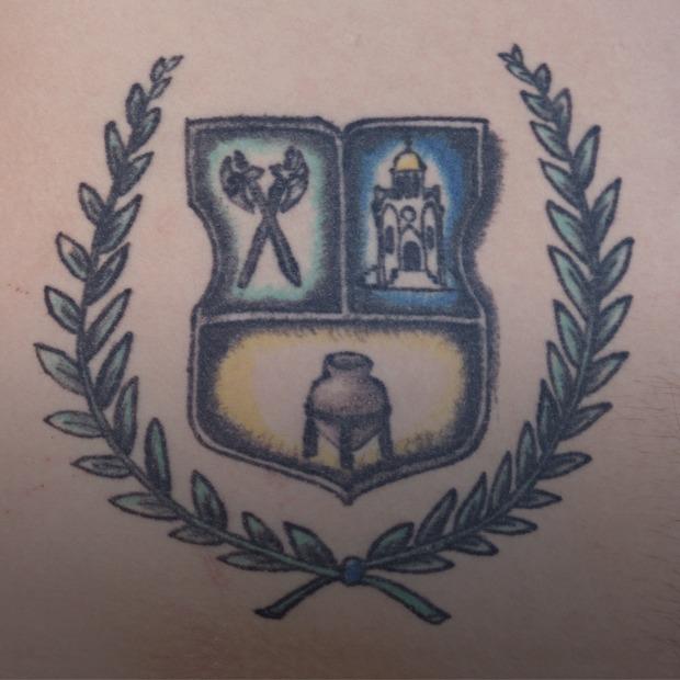 Москвичи с татуировками любимых районов города