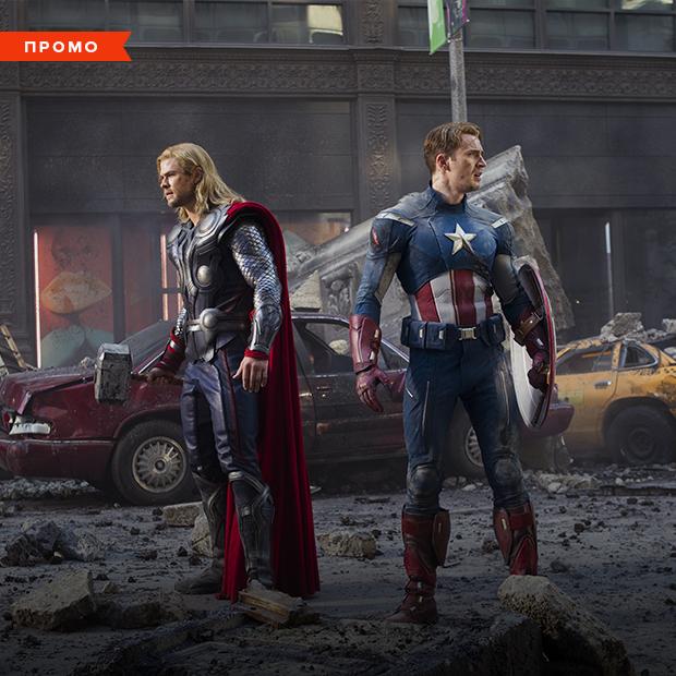 «Мстители» возвращаются: Где их искать в Москве — Спецпроекты на The Village