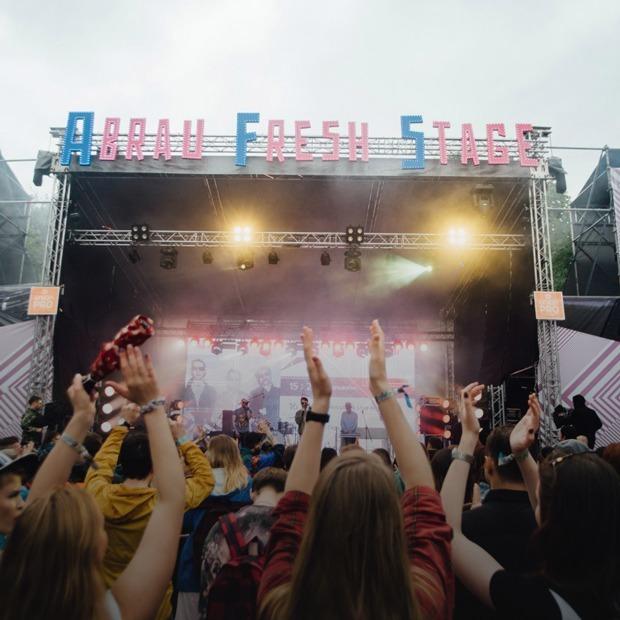 Почему Bosco Fresh Fest не хочет становиться больше: Интервью с организатором фестиваля — Индустрия на The Village