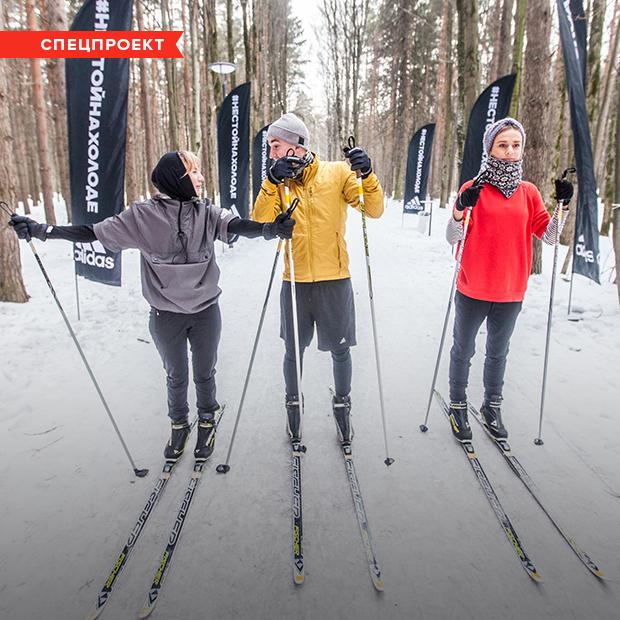 Почему беговые лыжи — главный спорт этой зимы. Часть 2 — Зимний интенсив на The Village