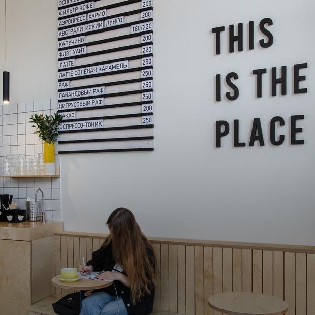 Комфортная еда и кофе: Новый Point Coffee & Food  — Место на The Village