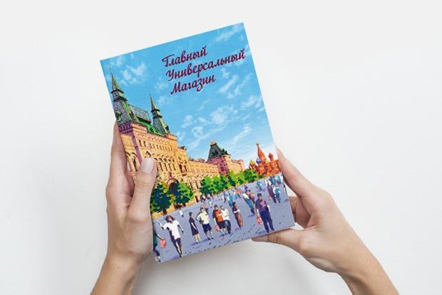 «Энциклопедия ГУМа»: Как в Москву 1959 года привезли Christian Dior