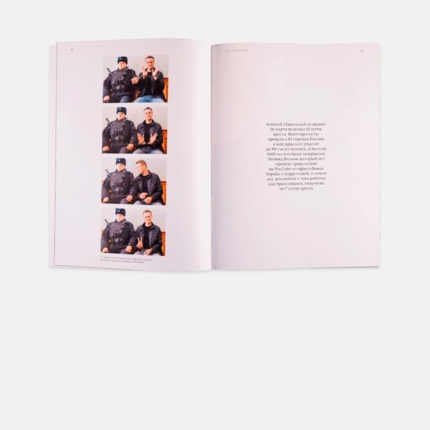 """Евгений Фельдман: «Я издаю журнал """"Свой"""" с работами лучших фотографов» — Личный опыт на The Village"""