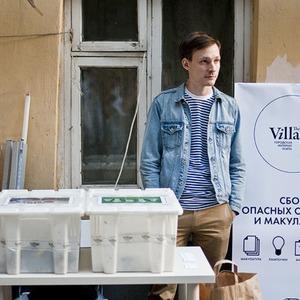 Фоторепортаж: Люди, покупки и опасные отходы на Garage Sale — Фоторепортаж на The Village