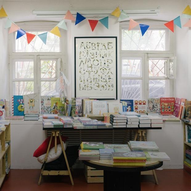 Как книжный магазин «Маршак» стал сообществом молодых родителей — Новое место на The Village