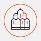 Проект футуристической православной церкви с панорамным видом на западе Москвы