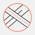 Проезд по Лужнецкому мосту перекрыли из-за перевернувшейся бетономешалки (обновлено)