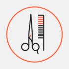 В центре Москвы открылась парикмахерская для бездомных