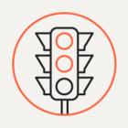 В Москве появятся плоские светофоры