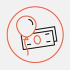 «Магнит» запустит сеть продуктовых дискаунтеров