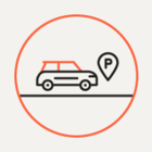 «Кодекс чести» для автомобилистов от LifeNews