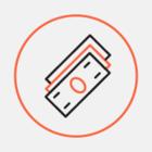 Неизвестный выбрасывает деньги из автомобиля на Невском проспекте