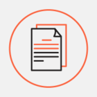 «Судостроительный банк» лишился лицензии