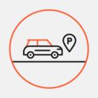 Правила платной парковки в Петербурге нарушили 8 тысяч раз