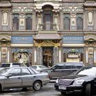 6 старых магазинов Москвы: Часть 2