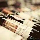 В Москве появится сеть алкогольных гипермаркетов
