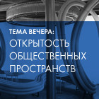 Званым гостем четвёртого ужина станет Сергей Капков