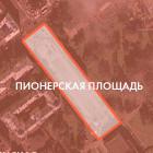 Онлайн-трансляция (Петербург): Митинги за честные выборы