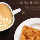 Любой напиток в «Кофеине» за 50 рублей