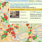 В интернете появилась интерактивная карта пандусов для инвалидов