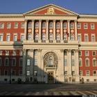В Москве появится департамент пропаганды