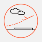 В Шереметьеве из-за погоды задерживают более 30 рейсов «Аэрофлота»