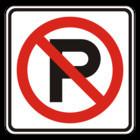 Фоторепортаж: Парковка запрещена