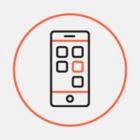 «Сбербанк TapOnPhone» для приема бесконтактных платежей