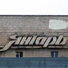 На последнем дыхании: пустующие кинотеатры Москвы, часть 2