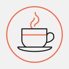 Location 21: Небольшая кофейня в сквере на Покровке