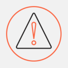 В Москве на воскресенье объявили «желтый» уровень опасности из-за сильного ветра
