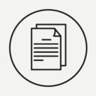 Центры госуслуг переименуют в «Мои документы»