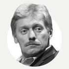 Дмитрий Песков — о разнице санкций против России и против Турции