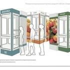 На Тверской пройдет «шоу-стрит» торговых палаток