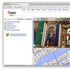 Яндекс запустил панорамы дворцов и соборов