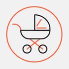 Бесплатная игротека, детский концерт, Дни экологии и мультфильм про лисенка Вука