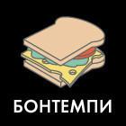 Составные части: Cэндвич с копчёной утиной грудкой из бара «Бонтемпи»