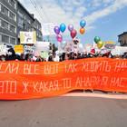 Первомайское шествие «Монстрация» переезжает в Москву