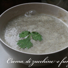 Crema di zucchine e funghiСуп-пюре из цуккини и грибов