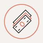 В России дорожают денежные переводы