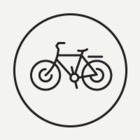 Полицейские начали проверять документы на транспортное средство у велосипедистов