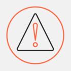 В Москве объявили оранжевый уровень опасности из-за угрозы пожаров
