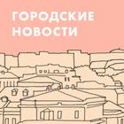 На крыше «Этажей» откроется кафе