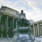 В библиотеках Москвы введут единый читательский билет