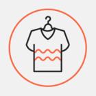 В «Метрополисе» открылся мужской бутик Michael Kors