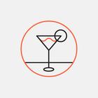 На Разъезжей улице открылся бар Drunk & Happy